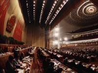 Congreso Partido Comunista Chino