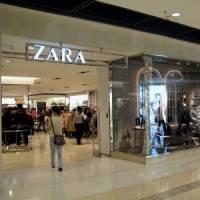 Tienda de Zara en Hong Kong