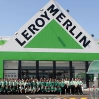 Establecimiento de Leroy Merlin