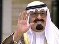 Abdullah de Arabia Saudí