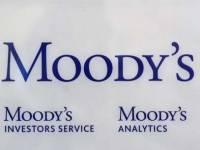 Moody's dice bancos de Perú con panorama estable, pese crecimiento ...