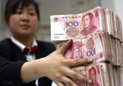 Inversión en China