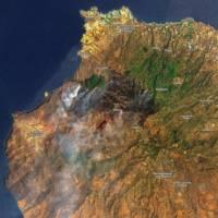 Incendio en Canarias