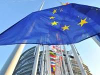 Banderas UE y Latinoamérica